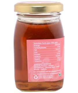 Societe Naturelle Lychee Honey - 250 Gms