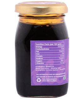Societe Naturelle Jamun Honey - 250 Gms